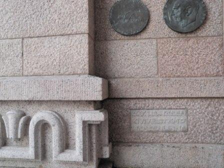 Yksityiskohtia eduskunnasta: Upeaa hämäläistä kiviosaamista talon jyhkeä ulkokuori.