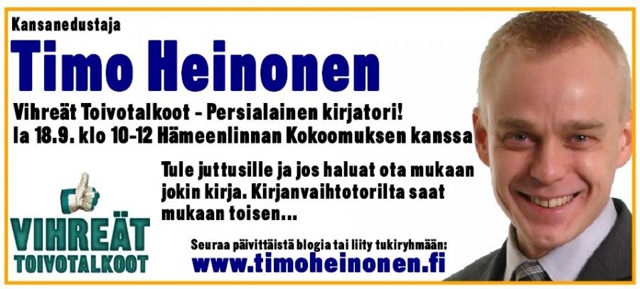 Huomenna lauantaina Hämeenlinnan torilla! Nähdään!