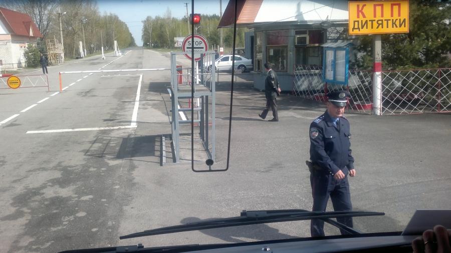 Tsernobylin portilla...