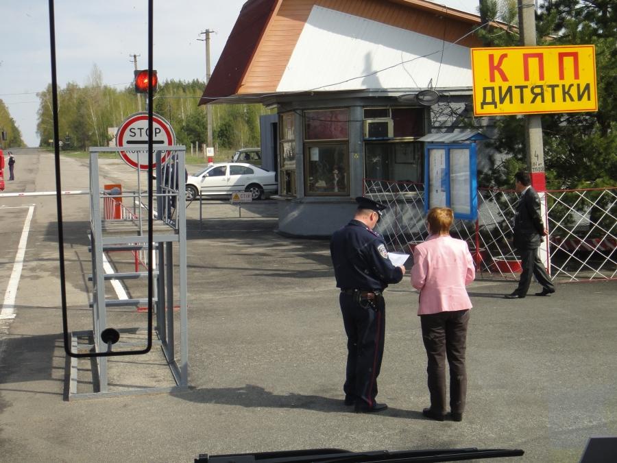 Tsernobylin suljetun alueen (30km) ensimmäisellä tarkistuspisteellä.