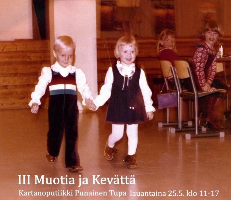 Näin sitä mentiin vuonna 1978. Nyt tulevana lauantaina 25.5. mennään taas ja tällä kertaa Kartanoputiikin Muotia ja Kevättä -tapahtumassa. Tervetuloa!
