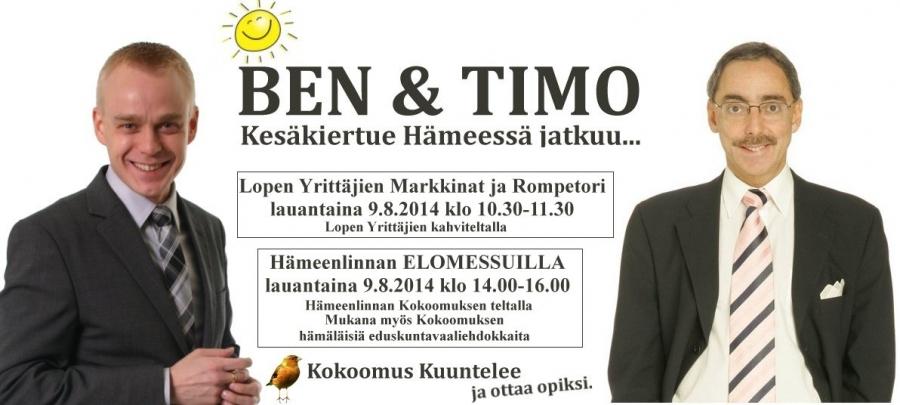 Benin kanssa Hämeessä lauantaina 9.8.2014. Lopen Yrittäjien kahvilateltalla Lopella kello 10.30-11.30 ja Hämeenlinnassa Kokoomuksen teltalla Elomessuilla kello 14-16. Tervetuloa mukaan!