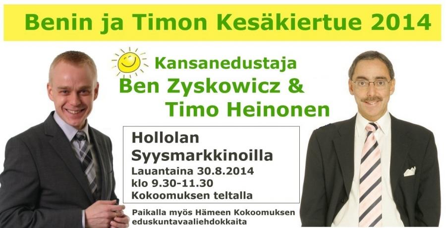 Benin kanssa kesäkiertueesta syyskiertueeseen -Tänään Hollolan Syysmarkkinat ja Tuulosen Syysmessut.